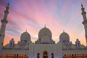 vereinigte arabische Emirate - Detektei Argusdetect, seriöse Detektive mit Auftragsmandat in Arabien im Einsatz