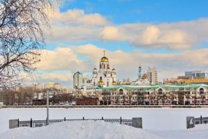 Detektiv Jekaterinburg * gesucht? Detektei Russland für Jekaterinburg hier gefunden! Argusdetect®