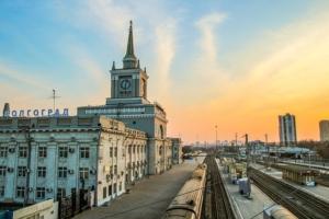 Wolgograd (Stalingrad ehemals oder auch Volgograd) - rund um die Uhr sind wir als Detektei für Sie verfügbar